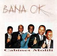 cd_cabinet_molili_bana_ok.jpg