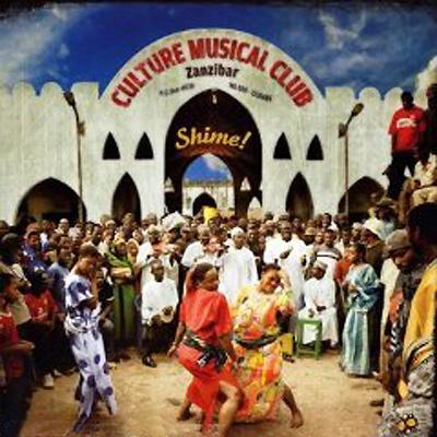 culture_musical.jpg
