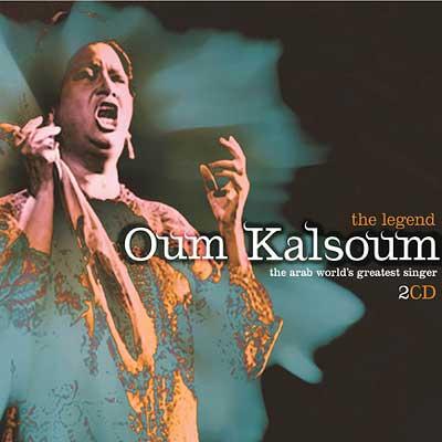 oum_kalsoum.jpg