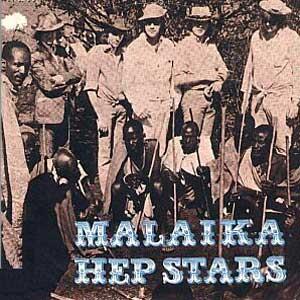 cd_malaika_hep_stars.jpg